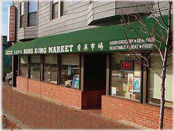 Asian Grocery and Food Market in Portland Maine, Asian Grocery